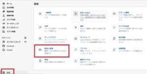 shopify 送料設定
